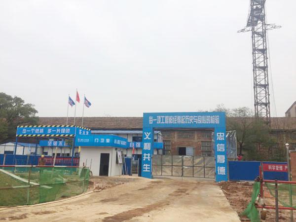 江麓大件加工厂房千赢手机app下载官网部