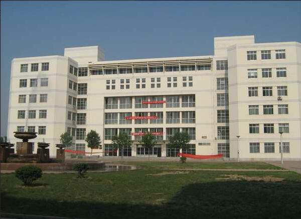 聊城市城市规划局办公楼装修改造千亿国际开户