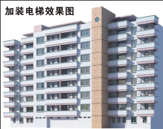 济南日报社宿舍1号楼3单元既有住宅加装电梯千赢手机app下载官网