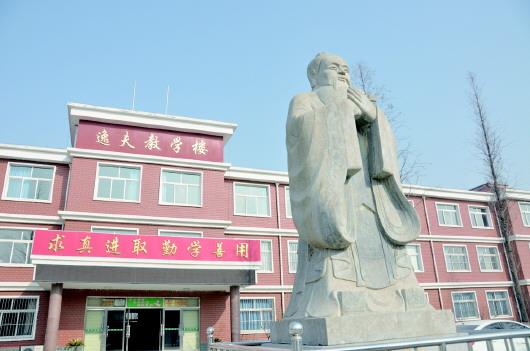 曲阜市陵城镇中心中学改造千亿国际开户