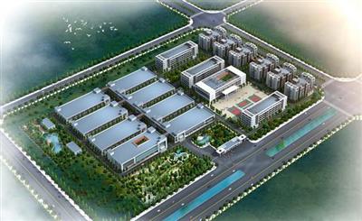 泰安经济技术开发区工业园