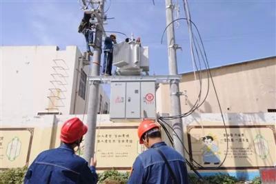 邹城市石墙镇清洁取暖电代煤千亿国际开户监理