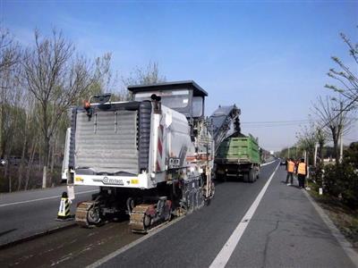 枣庄张林沙窝子村路大修千亿国际开户